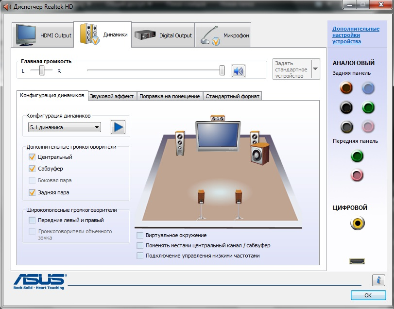 Realtek high definition audio driver скачать