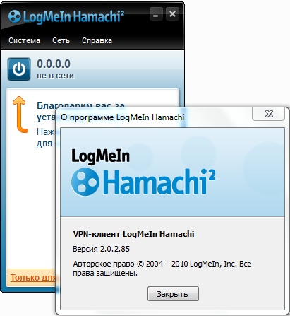 Download hamachi 2. 2. 0. 627 vpn service for pc windows filehippo. Com.