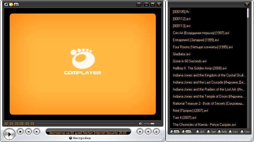 1285525296_gom-media-player.png