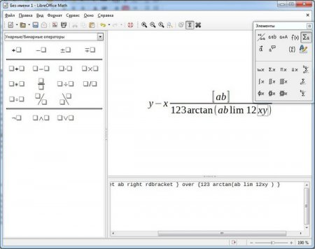 LibreOffice Math